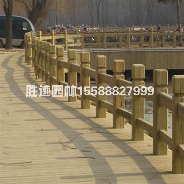 防腐实木围栏