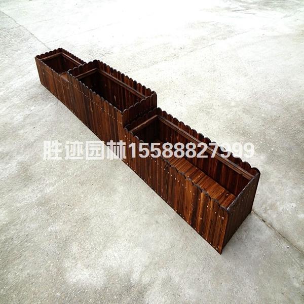 炭化防腐木花箱