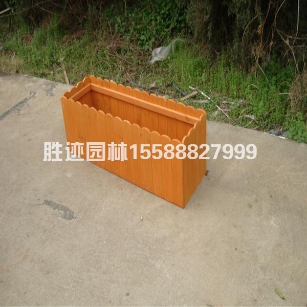 防腐实木花箱