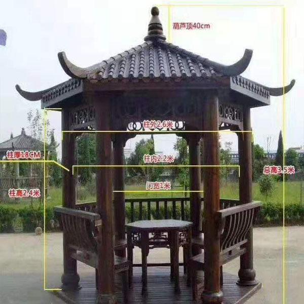 六角防腐木凉亭